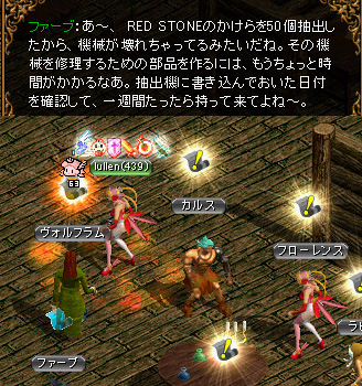 Redstone_09091200