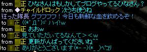 Redstone_09091500