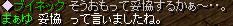 Redstone_09092311