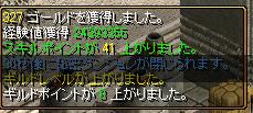 Redstone_09100200