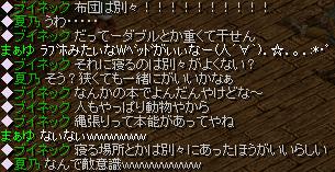 Redstone_09100206