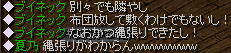 Redstone_09100208