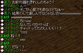 Redstone_09100214