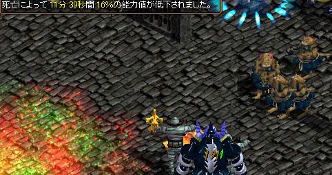 Redstone_09110738