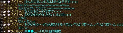 Redstone_09101602_2