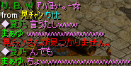 Redstone_09112604
