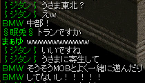 Redstone_09112700