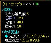 Redstone_09122332