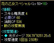 Redstone_09122333
