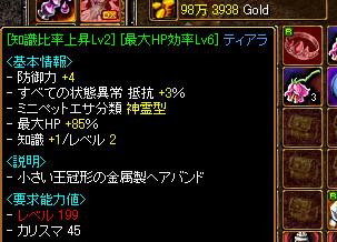 Redstone_10010324