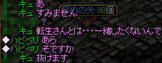 Redstone_10010602