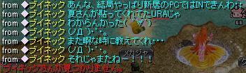 Redstone_10012202