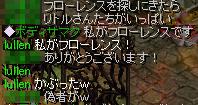 Redstone_10013100