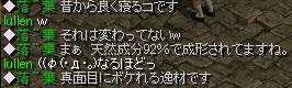 Redstone_10013115
