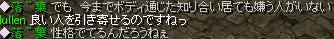 Redstone_10013116