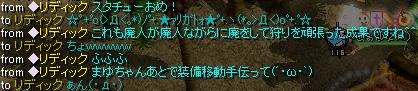 Redstone_10020204
