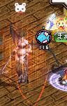 Redstone_10012501