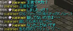 Redstone_100202002