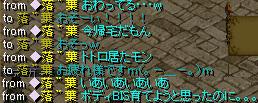 Redstone_10020701
