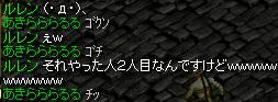 Redstone_10020711
