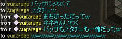 Redstone_10021804