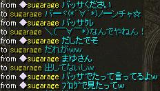 Redstone_100218042