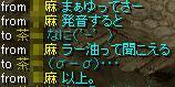 Redstone_10021813