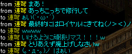 Redstone_08011002