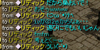 Redstone_10021705