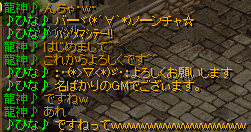 Redstone_10022202