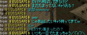 Redstone_10022405