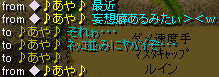Redstone_10022305