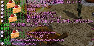 Redstone_10022507