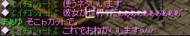 Redstone_10022614