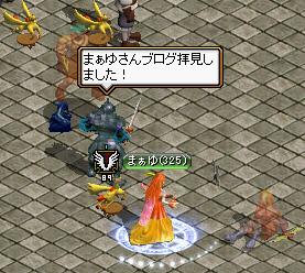 Redstone_10022705