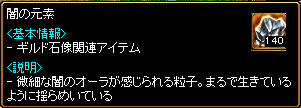 Redstone_10022824