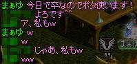 Redstone_10030305