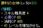 Redstone_10030400