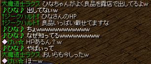 Redstone_10030900