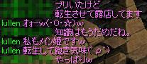 Redstone_10031709