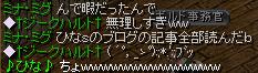 Redstone_10031802