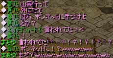 Redstone_10032410