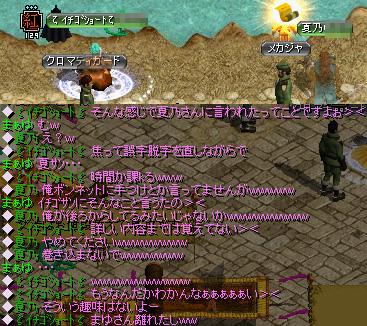 Redstone_10032412