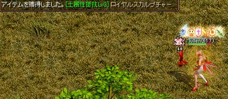 Redstone_10032506