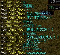 Redstone_10032508
