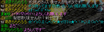 Redstone_10040302