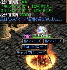 Redstone_10042010