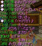 Redstone_100430001