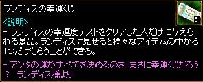 Redstone_10043021