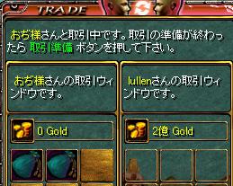 Redstone_10050500